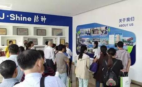专注节能环保 分享科研成果——中国首届布草冷洗液交流合作会第二期倾情奉献