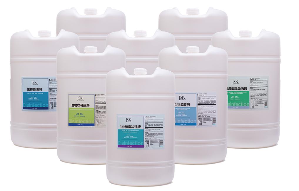 冷洗液系列产品